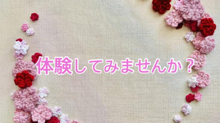 日本伝統文化♪一緒に体験してみませんか?