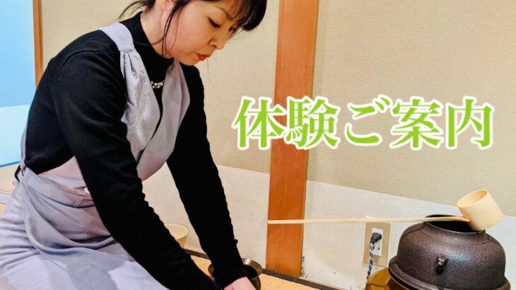 姫路でもやります♪ 体験in姫路